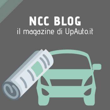 NCC Blog